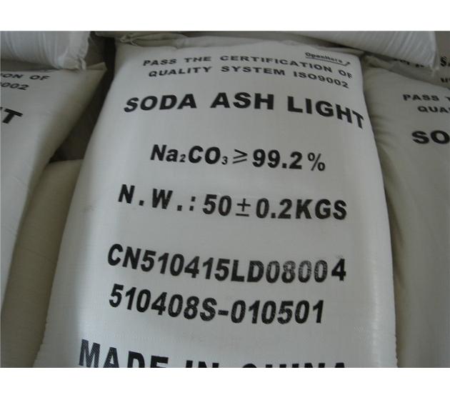Na2CO3 - SODA CHINA